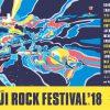 フジロック、第二弾発表!30周年ユニコーンが初出演!