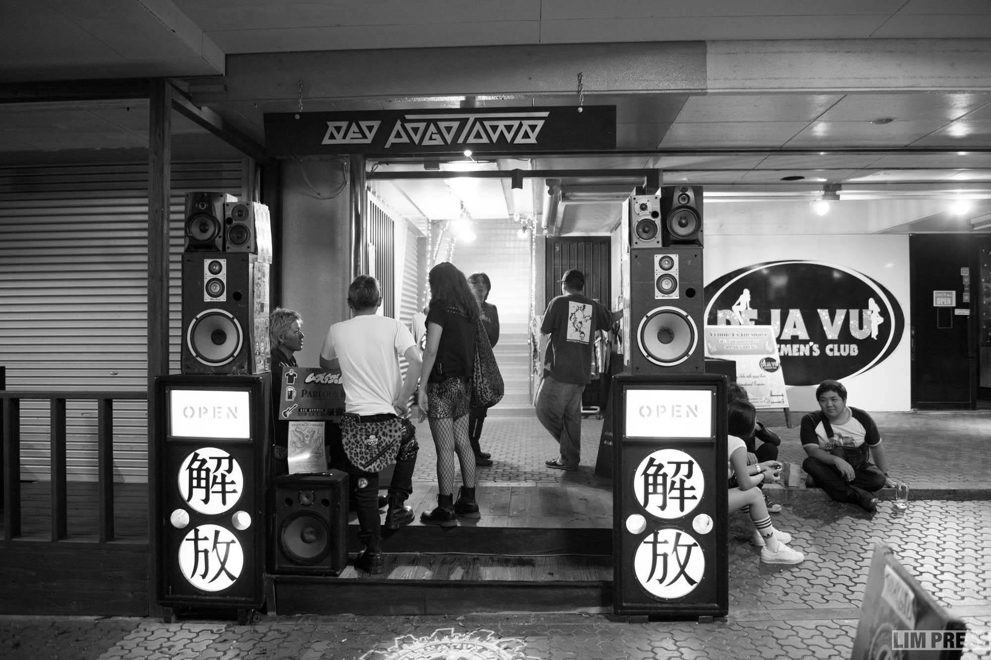 アルカシルカ | 沖縄 騒音舎 | 2018.06.16