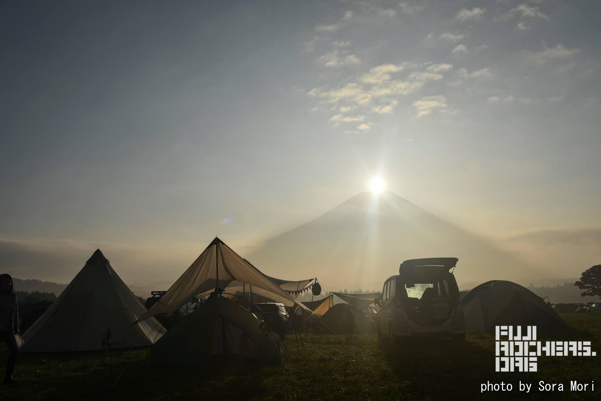 朝霧JAM 2017 | 笑顔と、緩やかな熱さあふれる2日間