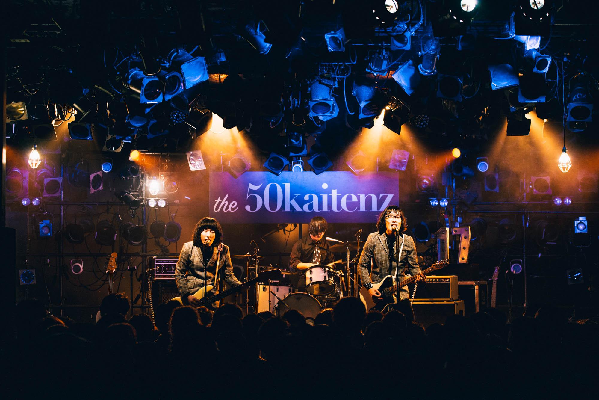 ザ50回転ズ | 東京 SHIBUYA CLUB QUATTRO | 2017.12.03