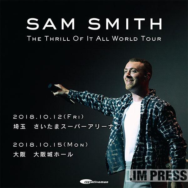 Sam Smith、約3年ぶりの単独公演が決定!