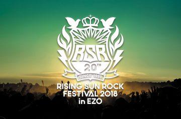 RISING SUN ROCK FESTIVAL 2018 in EZO 出演アーティスト第1弾、発表!!