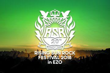RISING SUN ROCK FESTIVAL 2018 in EZO 出演アーティスト第2弾、出演日発表!!