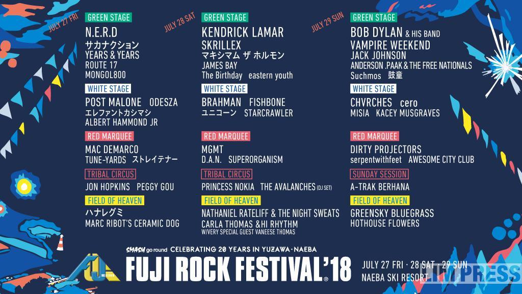 フジロック第8弾&ステージ別ラインナップ発表!