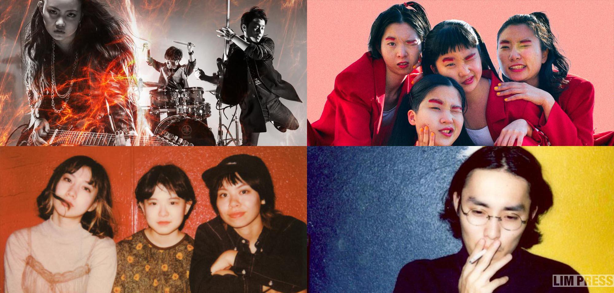 SXSW MUSIC 2019 第二弾発表でASTERISM 、CHAI、Regallilyら日本エントリー組5アクトが追加