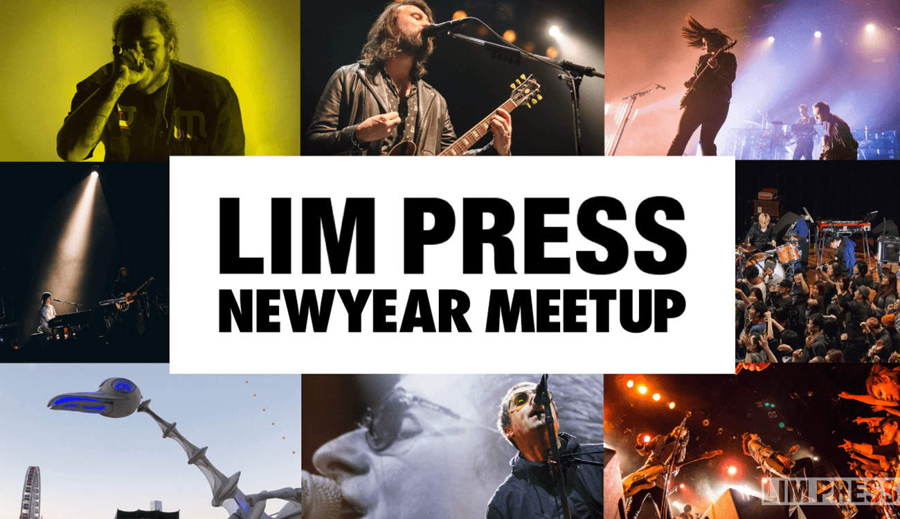 LIM PRESS NEWYEAR MEETUP