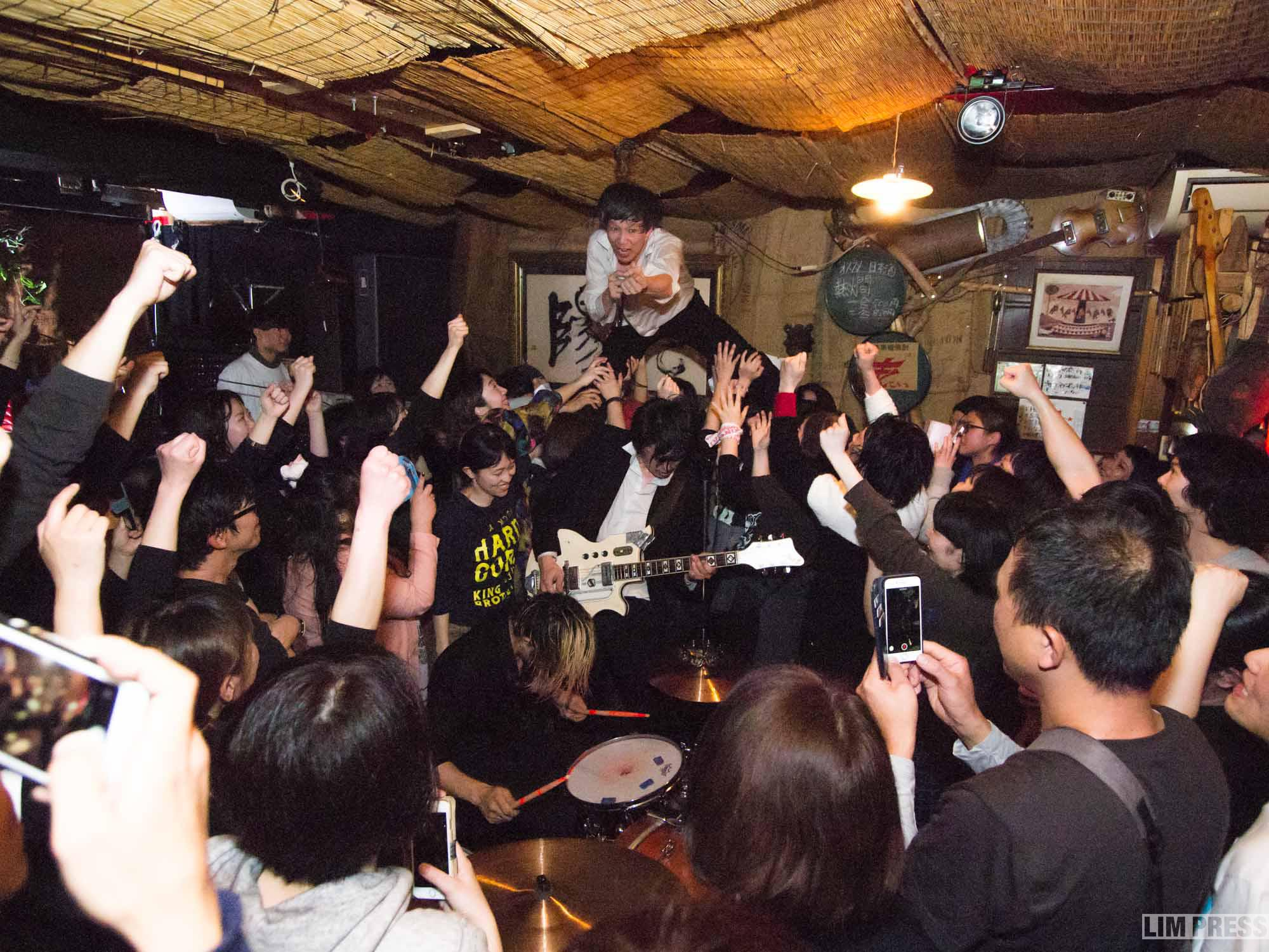 KING BROTHERS   京都 西院ネガポジ   2019.02.10