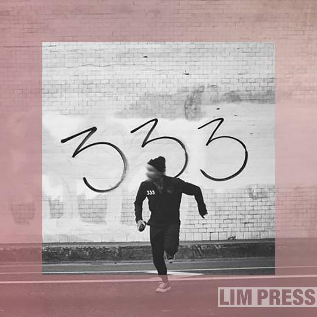 来日直前! FEVER333のアルバム『STRENGTH IN NUMB333RS』は傑作だ!