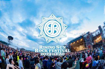 RISING SUN ROCK FESTIVAL 2019 in EZO 第2弾出演アーティスト発表!!