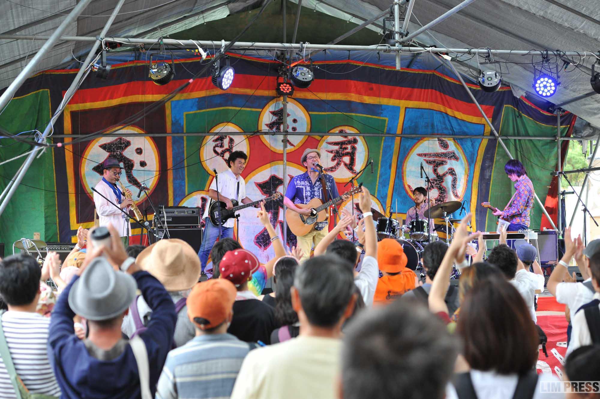 バンバンバザール | 天幕渋さ大芸術祭 | 2019.10.06