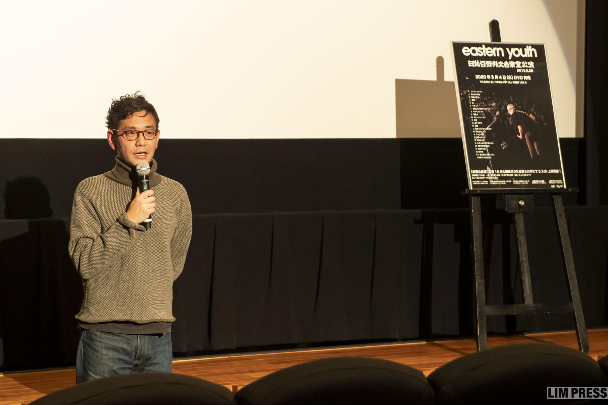 「いつかやりたいなと思っていた」川口潤監督が20年越しで実現した、eastern youth日比谷野音ライブのノーカット映像化を語る