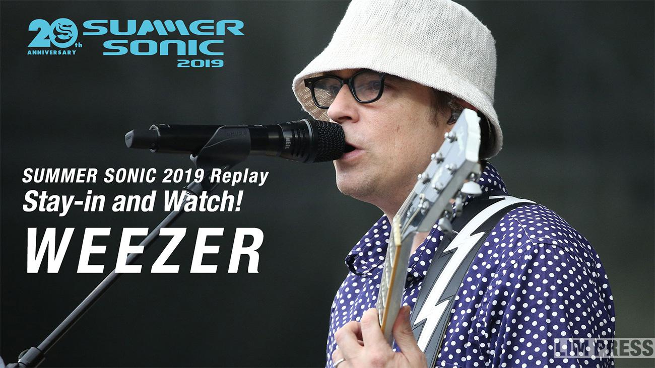SUMMER SONIC 2019のライブ・アーカイブが週末限定で特別配信!