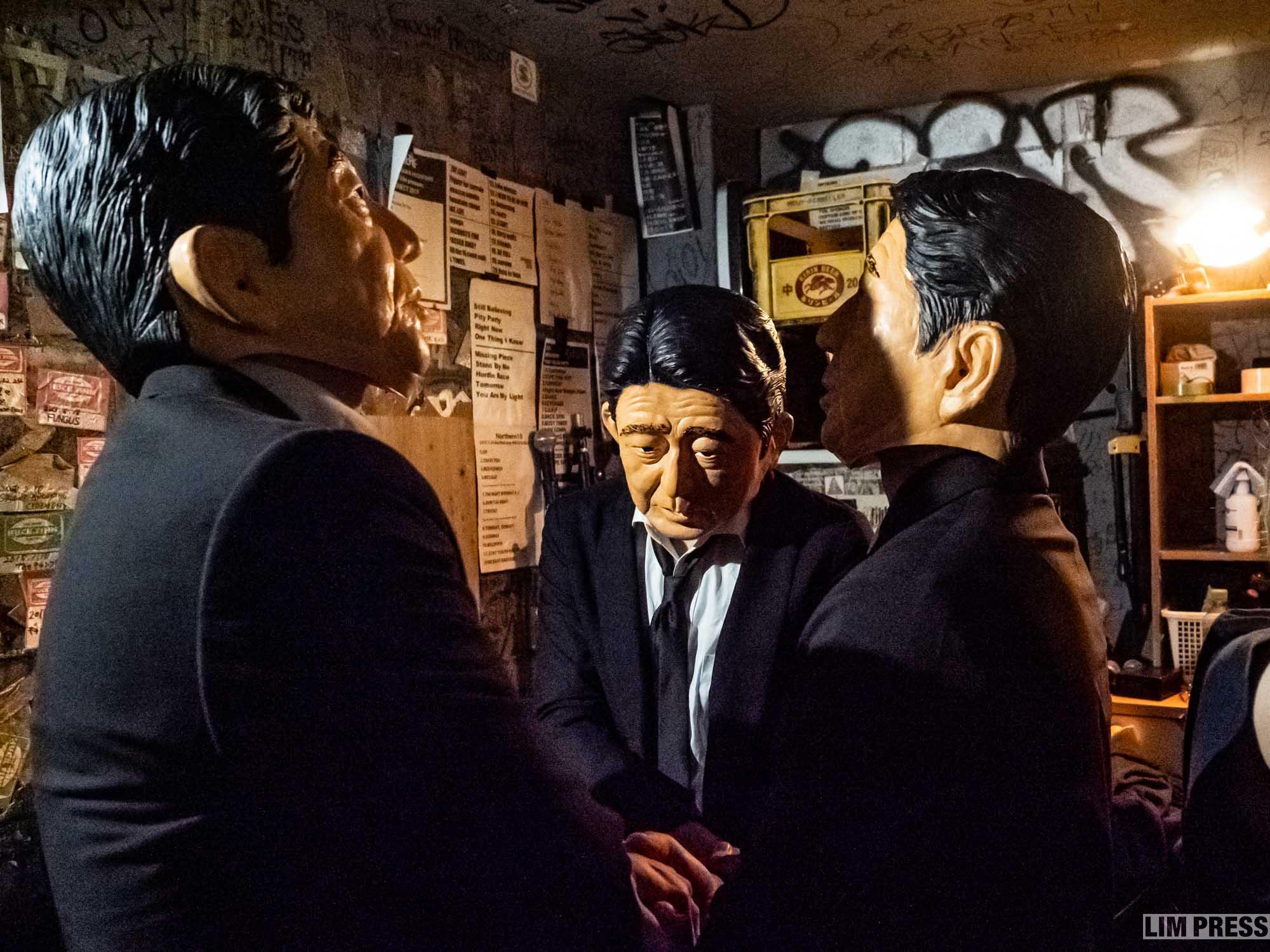 KING BROTHERS | 愛知 名古屋 HUCK FINN | 2020.06.28