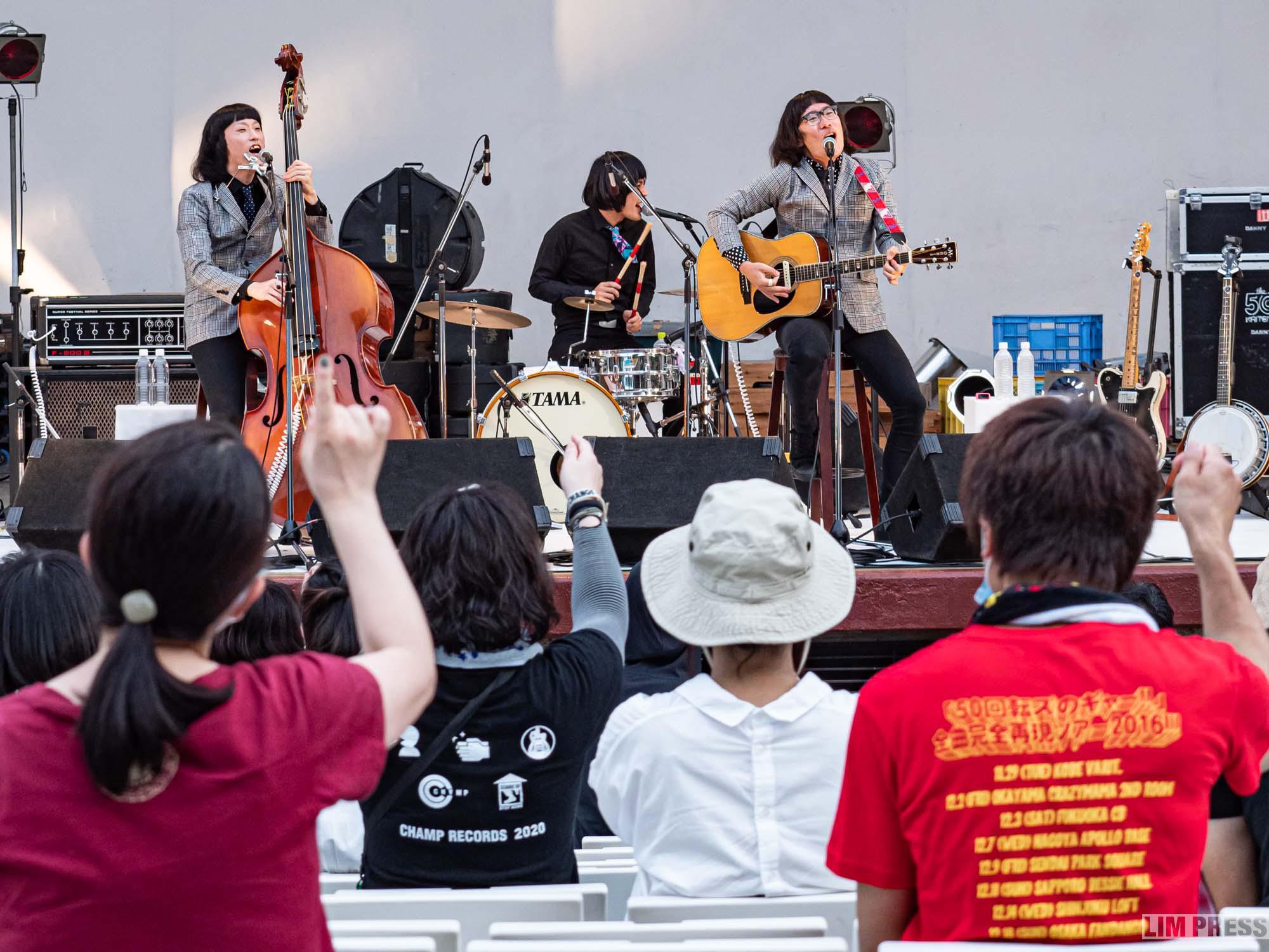 ザ50回転ズ | 大阪 大阪城野外音楽堂 | 2020.08.08