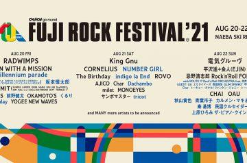 フジロック'21 第2弾出演アーティスト発表!millennium parade、NUMBER GIRL、METAFIVEなど追加!