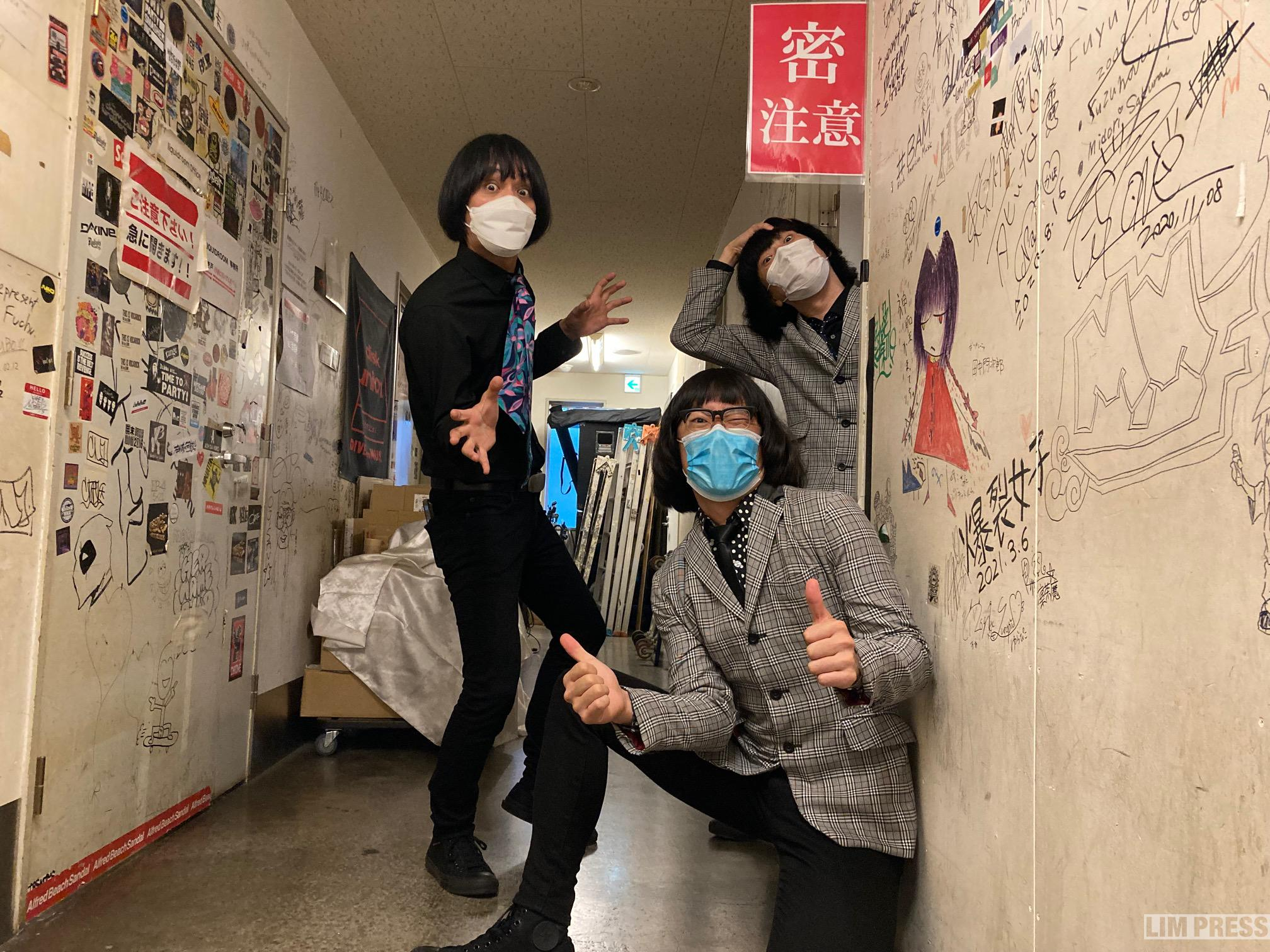 ザ50回転ズ   東京 恵比寿LIQUIDROOM   2021.07.26