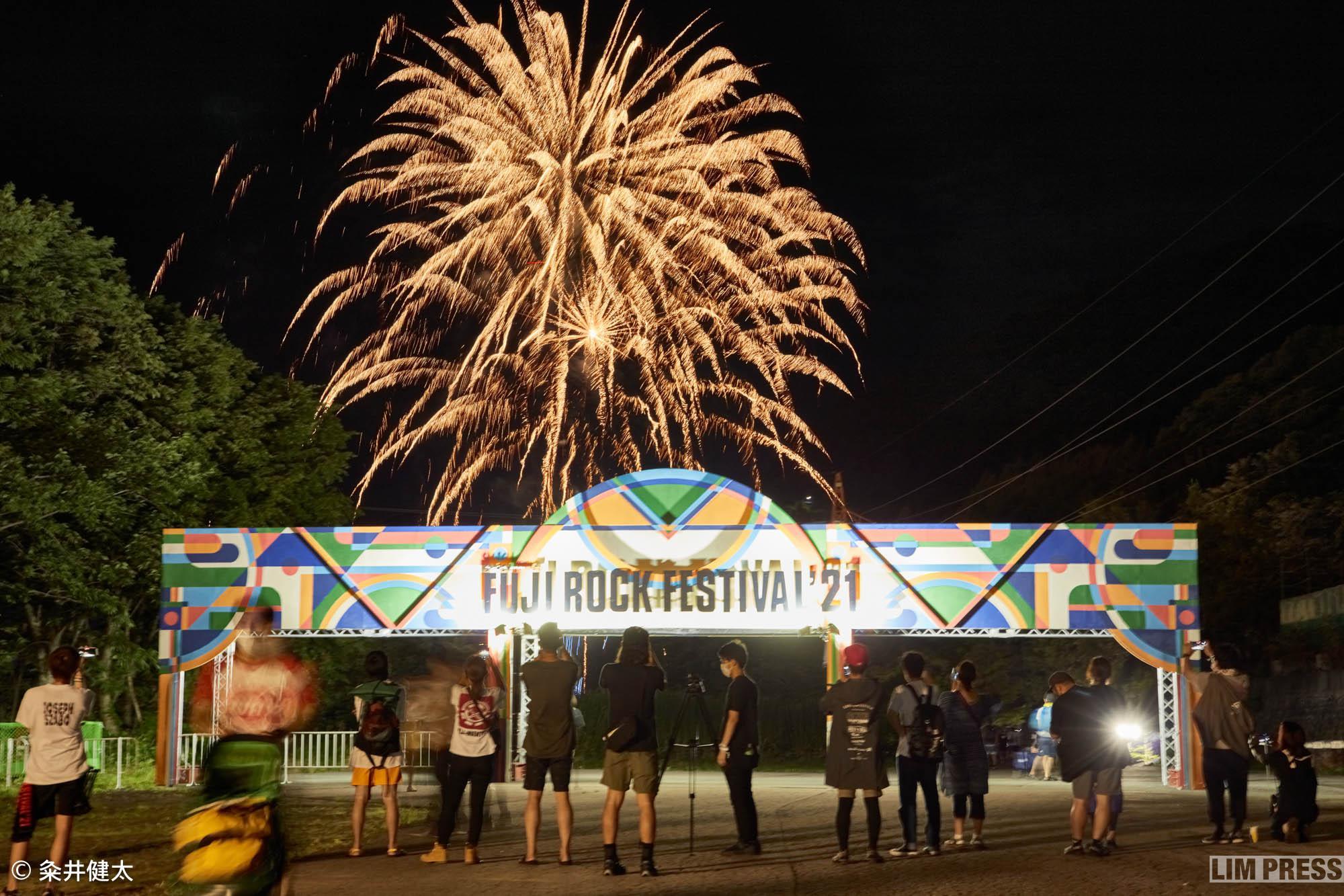 FUJIROCK FESTIVAL 2021 | 2021.08.20-22
