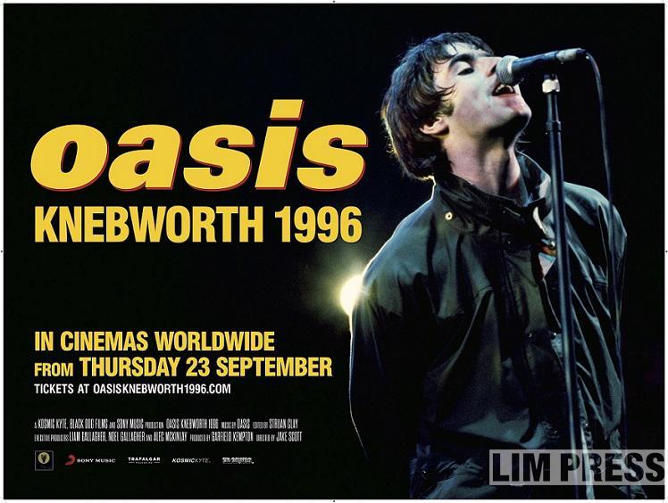 映画『オアシス:ネブワース 1996』を観て